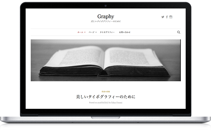 Graphy WordPressテーマ