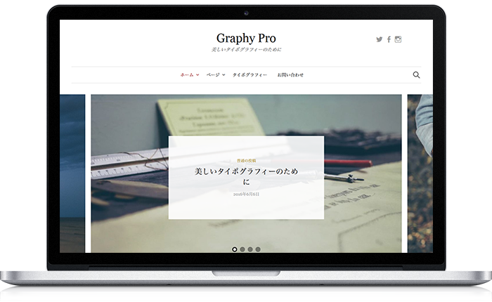 Graphy Pro WordPressテーマ