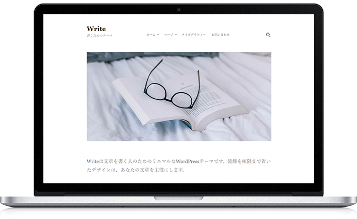 Write WordPressテーマ